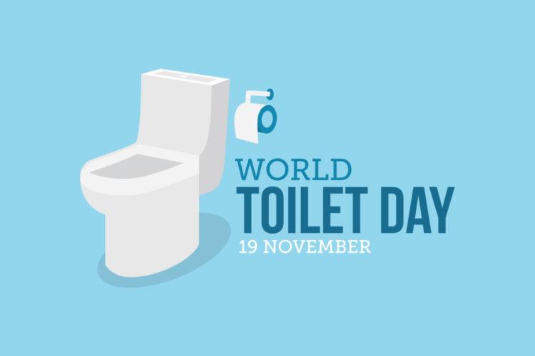 19 Νοεμβρίου: Παγκόσμια ημέρα τουαλέτας